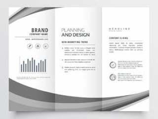 创意灰色波浪灯笼业务手册