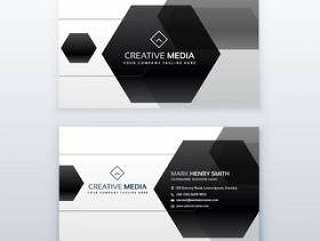 现代名片设计与黑色的六角形状