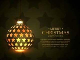 金色挂星星闪亮圣诞球