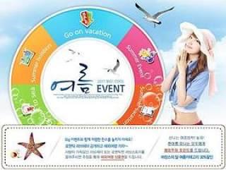 韩国促销海报PSD分层