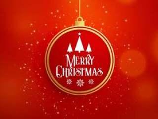 美丽的圣诞贺卡设计与球和闪光