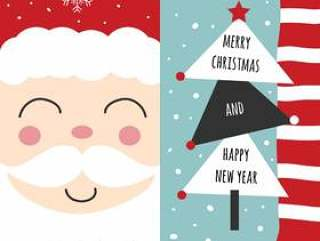 圣诞老人和圣诞树贺卡套