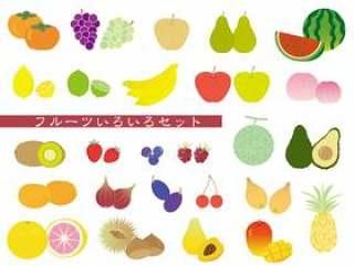 各种水果套
