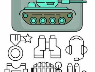 线性军队图标