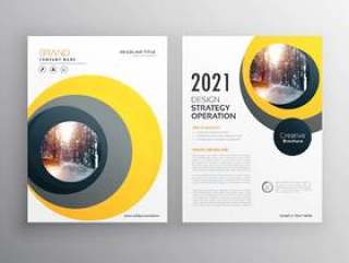 与圈子sha的典雅的黄色企业小册子模板设计
