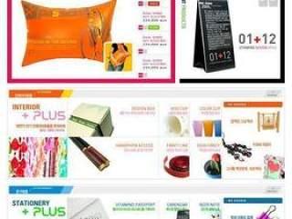 商场购物类模板PSD分层(80)