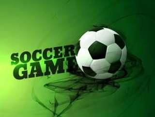 在绿色背景的抽象橄榄球赛例证