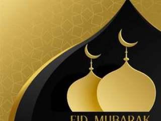 与清真寺上面的eid穆巴拉克创造性的问候