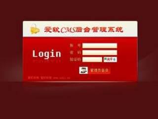 红色网站后台管理登录界面(附PSD源文件)