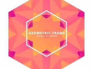 抽象的几何框架