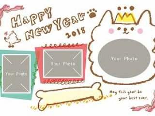 照片新年纸板黑板艺术风格白色背景