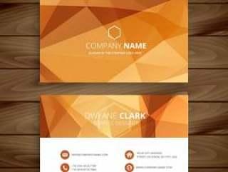 抽象橙色名片。业务矢量设计插画