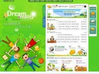 企业网站模板PSD分层(211)