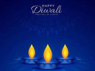 燃烧diya在蓝色背景上为屠妖节快乐的插图
