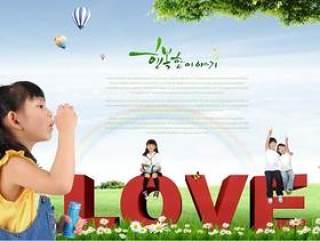 韩国儿童主题PSD_01