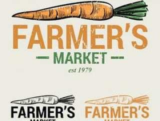 胡萝卜农夫市场标志
