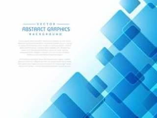 与蓝色方形形状的抽象背景
