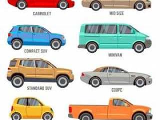 汽车类型矢量平面图标