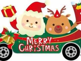 圣诞老人和汽车关系的驯鹿