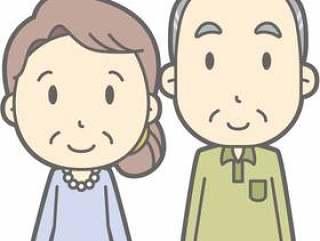 老男人和女孩d - 前面 - 胸围