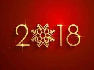 新年快乐2018年红色金色背景设计