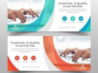 业务Web横幅设计