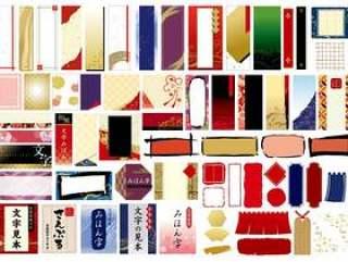 日式设计框架很多