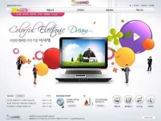 手机数码公司网页设计PSD