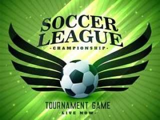 足球足球时尚的绿色背景