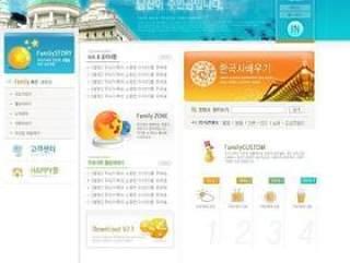 企业网站模板PSD分层(28)