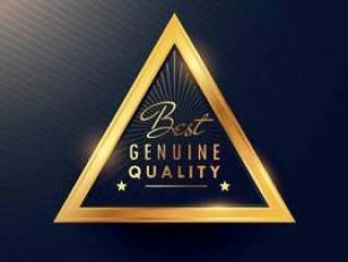 最好的真品质量美丽的金色徽章标签