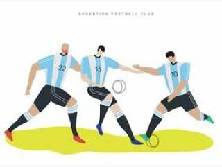 阿根廷足球人物矢量平面插画