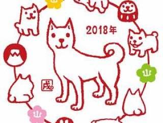 新年贺卡系列1汉口风格