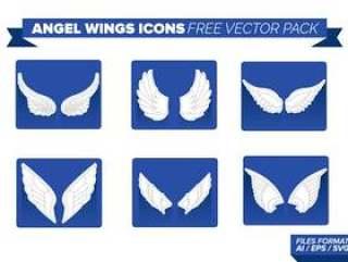 天使的翅膀图标 矢量包