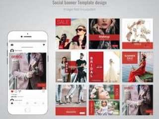 红色时尚社交媒体发布模板