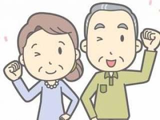 老男人和女孩d - G w眼 - 胸围