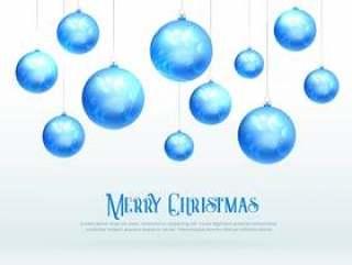 令人敬畏的蓝色圣诞球为圣诞节节日设计