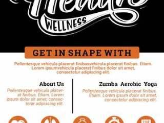 健康和健康的小册子