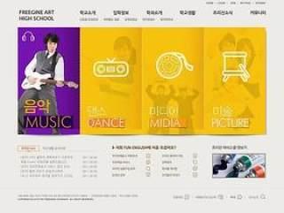 学校网页设计模板PSD分层