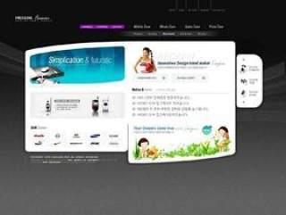 数码产品展销网站模板(06)
