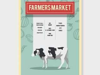 农夫市场传单矢量