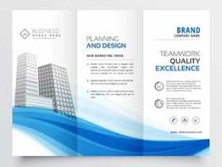 现代灯笼宣传册设计布局模板与蓝色波浪