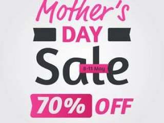 母亲节销售横幅