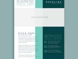 简单的小册子设计为您的业务