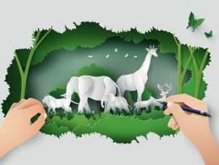 世界野生动物日