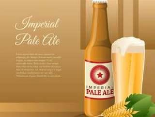 皇家苍白啤酒产品传染媒介