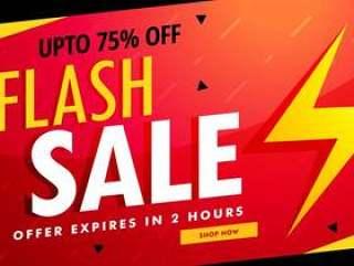 闪光销售矢量广告横幅折扣和优惠