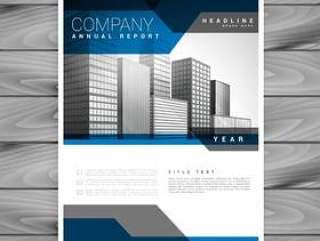 蓝色公司宣传册矢量设计模板
