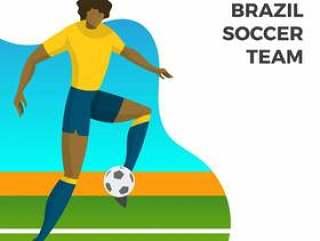 现代极简主义巴西足球运动员世界杯2018射击球与渐变背景矢量图