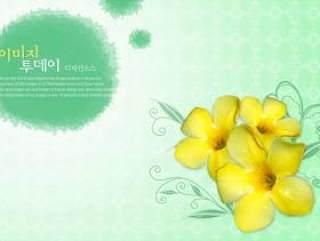 鲜花背景PSD分层素材-2